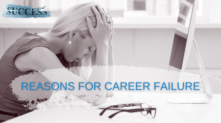 10 reasons for career failure and what you can do about it